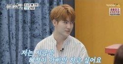 จินฮัว ได้เผยว่า ทำไมเขาถึงไม่อยากเป็นไอดอลอีกแล้ว ใน Flavor of Wife