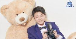 อียูจิน เซ็นสัญญากับ Namoo Actors และประกาศเปลี่ยนชื่อใหม่ เป็น ยูจินอู