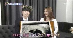 อดีตสมาชิก T-ara อารึมเปิดเผยว่าเธอตั้งครรภ์ได้ 6 สัปดาห์แล้ว + ยังไม่ได้ถูกขอแต่งงานอย่างเป็นทางการ