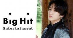 มีรายงานว่า Big Hit Entertainment จะฟ้องบุคคลที่ทำให้ภาพ CCTV จองกุก BTS รั่วไหลออกมา