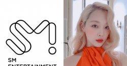 SM Entertainment แชร์ Message In Memory สำหรับซอลลี่