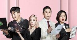 รายการ Night Of Hate Comments ของ JTBC จะถูกยกเลิก