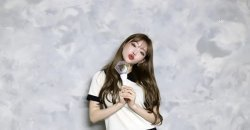 ชองฮา (Chungha) เปิดตัวแท่งไฟอย่างเป็นทางการของเธอ!