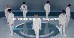 SuperM และ สายการบิน Korean Air ประกาศถึงการร่วมงานกันที่น่าตื่นเต้น!