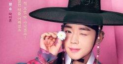 ปาร์คจีฮุน ติดอันดับ 1 นักแสดงที่น่าจับตามองที่สุดในสัปดาห์ที่ผ่านมา!