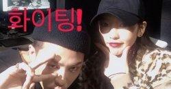 จีดราก้อน & คูฮารา โชว์ให้เห็นมิตรภาพของพวกเขาในภาพถ่ายใหม่!