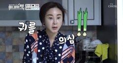ชาวเน็ตเรียกร้องความรับผิดชอบจาก Flavor of Wife ว่ามีสคริปต์ของคู่ฮัมโซวอน จินหัว