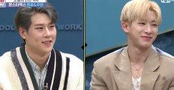 จูฮอนนี่ และ วอนโฮ MONSTA X ได้พูดเกี่ยวกับ อาชีพอื่น ที่เขาอยากจะลองทำ