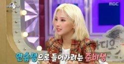 โซยอน (G)I-DLE เปิดเผยว่ามีเด็กฝึกหัด 3 ระดับที่ Cube Entertainment