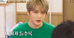 คิมแจจุง อธิบายสาเหตุว่า ทำไมเขาถึงต้องการที่จะมีลูก
