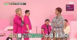 สมาชิก WINNER ร้องเรียน 'ซงมินโฮ' ในรายการ Idol Room!