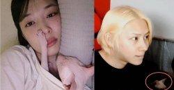เนติเซน เชื่อว่า ฮีชอล Super Junior กำลังดูแลแมวของ ซอลลี่