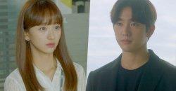 จินยอง GOT7 เผชิญหน้ากับ วอนจินอา ในฐานะนักแสดงรับเชิญเรื่อง Melting Me Softly