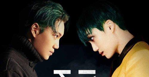 EXO เดินหน้าสำหรับการแบทเทิลครั้งแรก กับทีเซอร์ที่น่าสนใจ ของ ไค