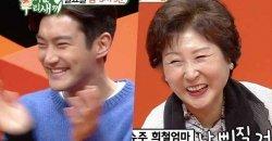 ชเวซีวอน SJ แอบเม้าท์เกี่ยวกับ คิมฮีชอล ในรายการ My Ugly Duckling