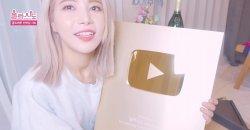 โซลา MAMAMOO เปิดเผยรายได้ที่เธอได้รับจากช่องส่วนตัว YouTube ในแต่ละเดือน!