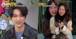 จินยอง GOT7 ทำให้จอนโซมินแห่งรันนิ่งแมน (Running Man) กลายเป็นสาวขี้อาย!