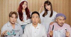 คิมจุนซู, ชานมี AOA, พัคมยองซู และอีกมากมาย จะมาร่วมแชร์ และอยู่ด้วยกันในวาไรตี้ใหม่!