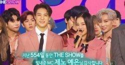 เจโน่ NCT และ เยอึน CLC โบกมือ พร้อมกล่าวลา แฟนๆ ในฐานะ MC ของรายการ The Show