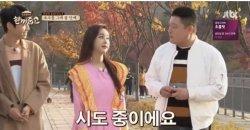 ฮัมโซวอน วัย 43 เปิดเผยว่าเธอมีแผนที่จะมีลูกคนที่ 2