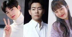 มีรายงานว่า ชาอึนอู, อีซังยุน, จอย และอีกมากมาย จะเข้าร่วมรายการวาไรตี้บาสเกตบอล