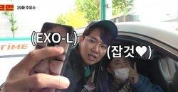 จางซองกยู บังเอิญเจอซูโฮ EXO และได้รับข้อเสนอให้เป็นผู้จัดการซูโฮ 1 วัน!