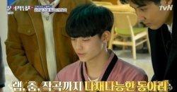 นักเรียนไฮสคูลเปิดเผยว่าเขาเคยได้รับเลือกจาก SM และ JYP 14 ครั้ง!