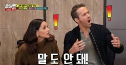 Ryan Reynolds & Adria Arjona ลองเดาอายุของสมาชิกรายการ Running Man!