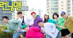 Running Man ยืนยันจะมีเวอร์ชั่น อินโดนีเซีย หลังประสบความสำเร็จในต่างประเทศ
