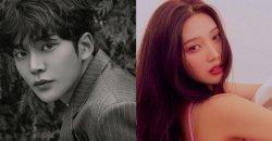 มีรายงานว่า โรอุน SF9 จอย Red Velvet จะไปออกรายการ Happy Together