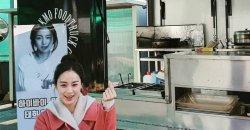 ในที่สุดนักแสดงคิมแตฮีก็เปิดบัญชี Instagram ของเธอเอง