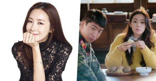ชเวจีอู จะปรากฏตัวในละคร Crash Landing On You