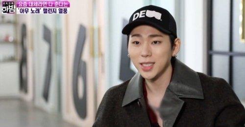 จีโค่ พูดเกี่ยวกับ ชาเล้นจ์เพลง Any Song + เลือกผู้เข้าแข่งขันที่น่าจดจำที่สุด!