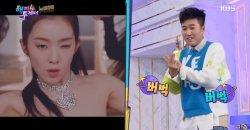 คิมจงมิน พยายามเลียนแบบท่าเต้น Fire ของ BTS กับ Psycho ของ Red Velvet