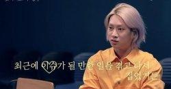 ฮีชอล เปิดใจในรายการ Petionista Taengoo หลังมีข่าวเดตเกิดขึ้น