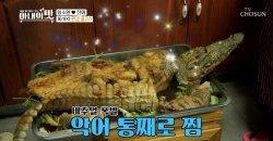 ครอบครัวฮัมโซวอน จินหัว ถูกวิจารณ์เรื่องทำอาหารที่ทำจากจระเข้และหนู