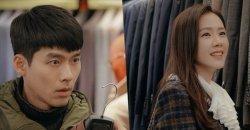 ซนเยจิน พาสหายผู้กอง ฮยอนบิน ไปช้อปปิ้งเสื้อผ้าใน Crash Landing On You