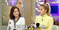 ซนซึงยอน เปิดเผยว่า วี BTS เคยขอเบอร์โทรศัพท์ของเธอ