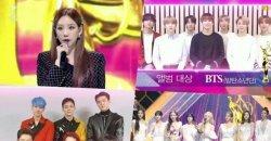รวมรายชื่อผู้ชนะจากงาน 29th Seoul Music Awards