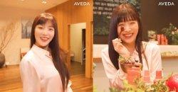 จอย Red Velvet โชว์รอยยิ้มที่น่ารักใน Vlog ของ Aveda Cosmetics