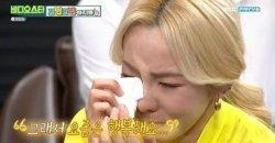 ซานดารา ปาร์ค ร้องไห้เมื่อเล่าว่าเคยรู้สึกถึงความไม่จำเป็นของเธอใน 2NE1