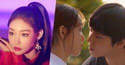 ชองฮา โชว์เสียงร้องหวาน ๆ ในละครเรื่อง Dr. Romantic 2