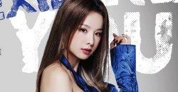 โซลจี EXID อยู่ในขั้นตอนสุดท้าย ในการเซ็นสัญญากับ C-JeS Entertainment