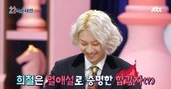 ฮีชอล SJ เปิดเผยว่าเขาถูกเลือกให้เข้าร่วม 7.7 Billion Love ก่อนที่ข่าวเดตจะออกมา