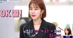 ยูอินนา เผยบทสนทนาที่เคยคุยกับ ไอยู ถึงความคิดของทั้งคู่ เกี่ยวกับการแต่งงาน