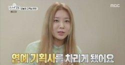 ยูบิน พูดถึงการออกจากค่าย JYP และจัดตั้งเอเจนซี่เอง