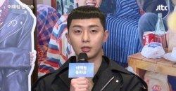 ปาร์คซอจุน พูดถึงทรงผมที่แปลกตาของเขาใน Itaewon Class
