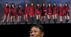 SM Ent ตอบกลับรายงานที่บอกว่า อีซูมาน จะลงทุนในวง LOONA