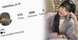 30 ล้านแตก! อินสตาแกรมของ ลิซ่า BLACKPINK มีผู้ติดตามทะลุ 30 ล้านแล้วจ้า