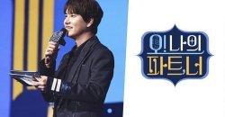 รายการวาไรตี้โชว์ใหม่ของ MBC แชร์ภาพแรกของ คยูฮยอน SJ ในฐานะ โซโล่ MC
